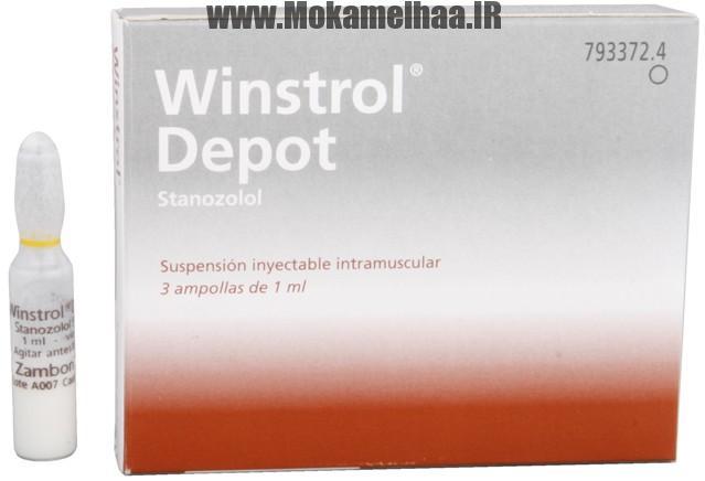 وینسترول