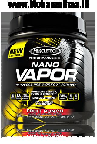 نانو ویپور NaNO Vapor (سری پرو ),نانو ویپور NaNO Vapor (سری پرو ) چیست, همه چیز درباره نانو ویپور NaNO Vapor (سری پرو ),خرید نانو ویپور NaNO Vapor (سری پرو ),قیمت نانو ویپور NaNO Vapor (سری پرو ),قیمت های نانو ویپور NaNO Vapor (سری پرو ),نانو ویپور NaNO Vapor (سری پرو ) اصل,انواع نانو ویپور NaNO Vapor (سری پرو ),روش مصرف نانو ویپور NaNO Vapor (سری پرو )<خرید نانو ویپور NaNO Vapor (سری پرو ) در ایران,قیمت روز نانو ویپور NaNO Vapor (سری پرو ),نانو ویپور NaNO Vapor,خرید نانو ویپور NaNO Vapor,نانو ویپور NaNO Vapor ماسل تک