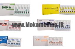 قیمت بیش از  ۲۰ نوع پپتید