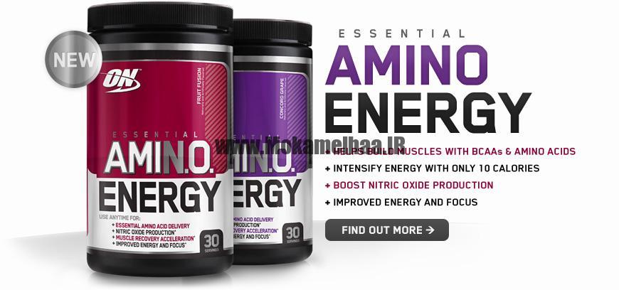 آمینو انژی اپتیموم Amino energy Optimum
