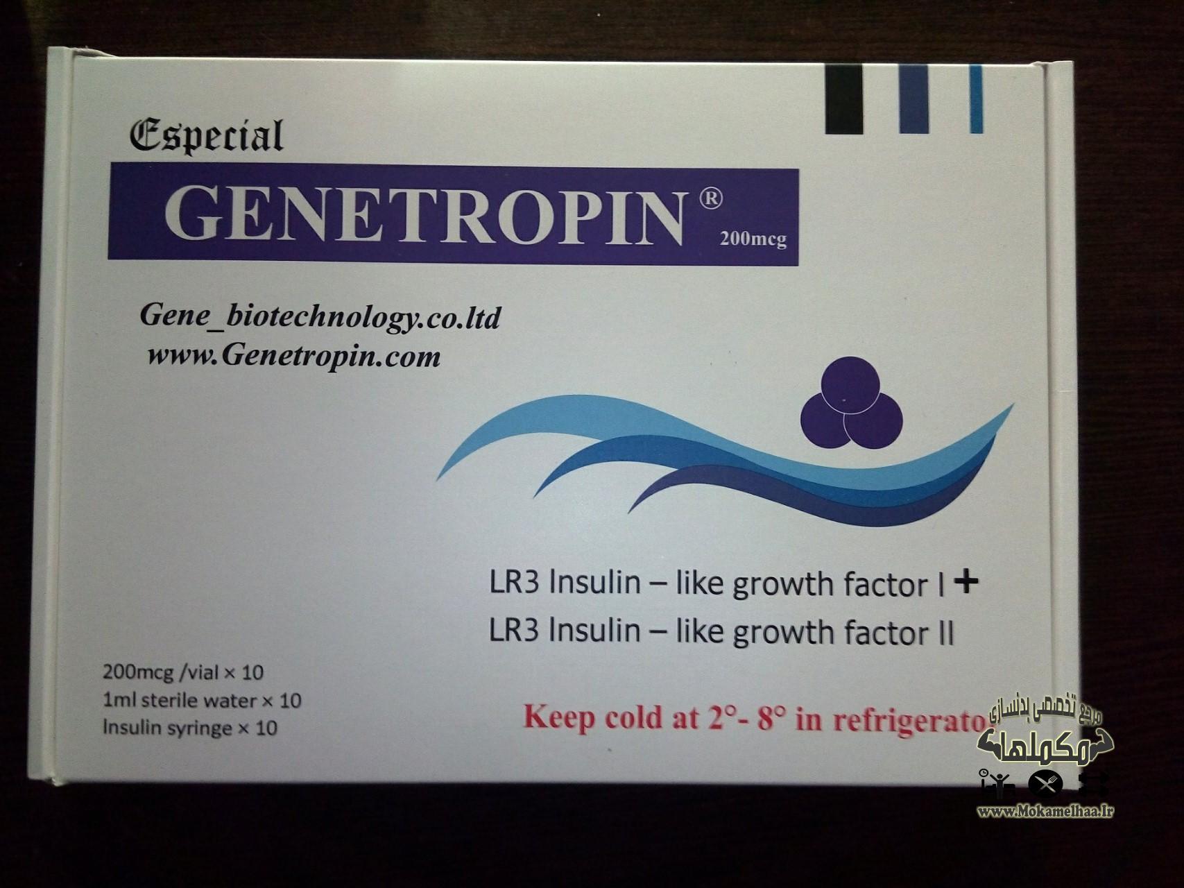 igf1+igf2 genetropin