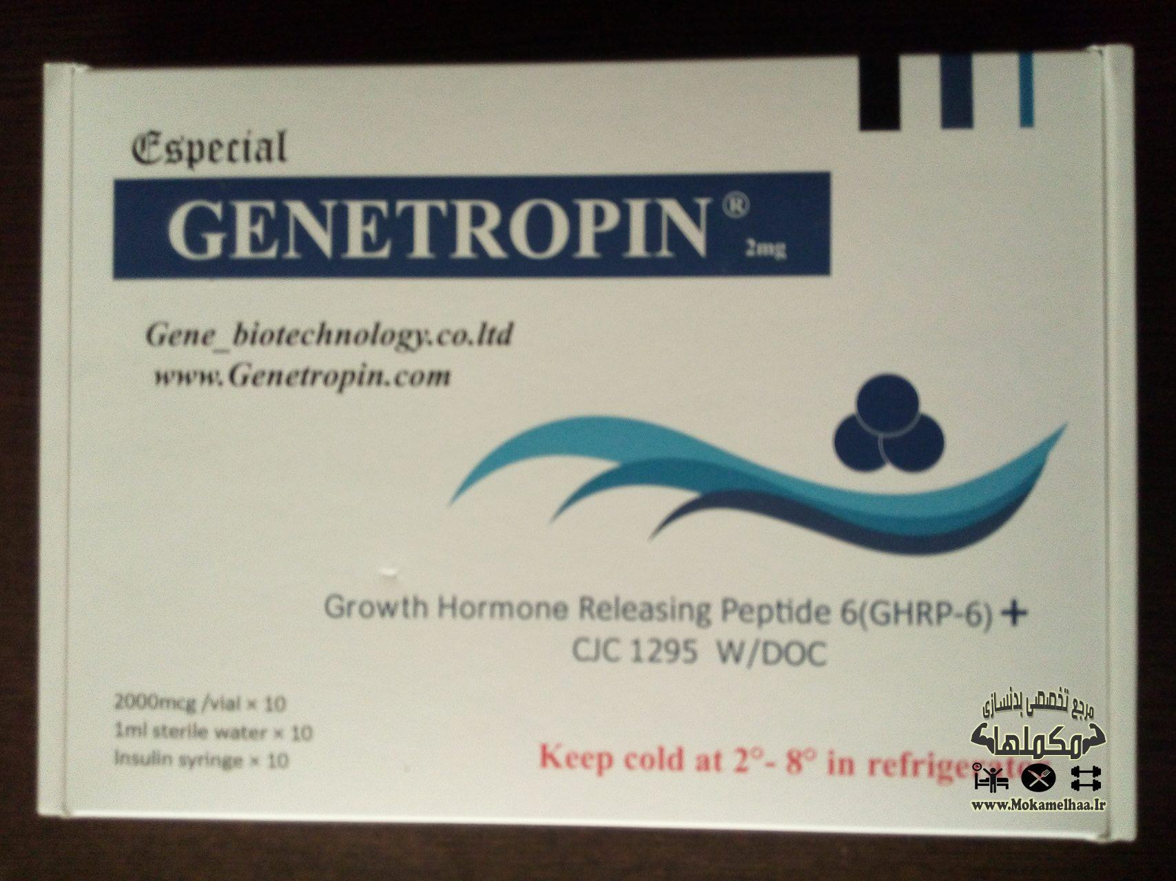 cjc1295+ghrp6 genetropin