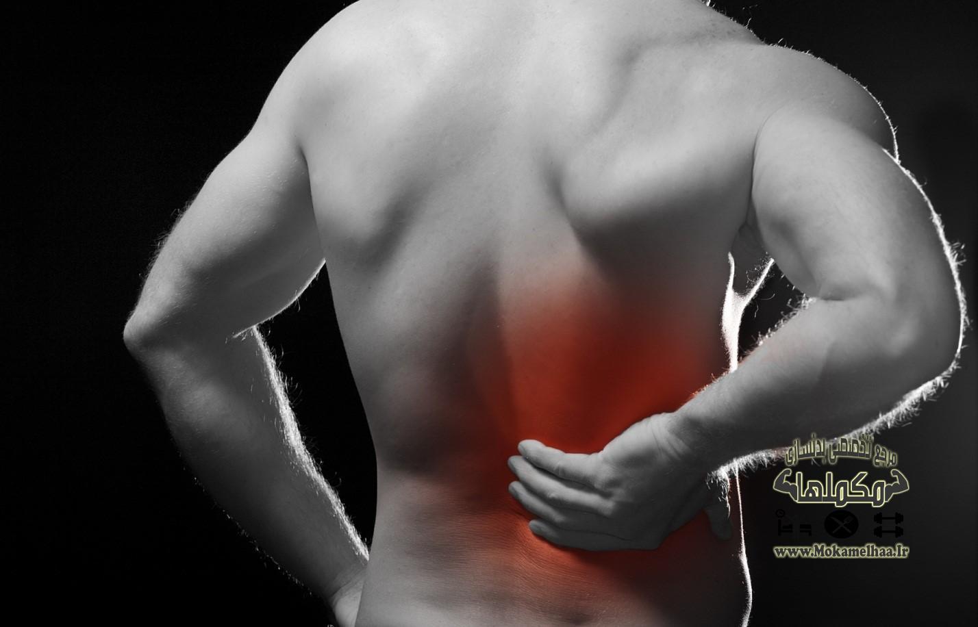 کمر درد بدنسازی