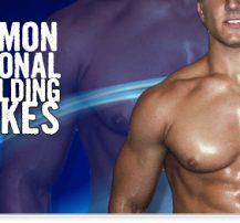 ۸ اشتباه بسیار رایج غذایی که بدن سازان مرتکب آن میشوند,اشتباهات بدنسازی,بدنسازی,پرورش اندام,مکملهای بدنسازی,مکملهای پرورش اندام,بدنسازی بانوان,رژیم