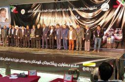 نتایج مسابقات کشوری ساری بهمن سال ۱۳۹۴