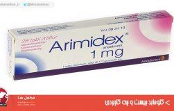 آریمیدکس (آناستروزول) چیست و چه کاربردی دارد؟
