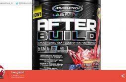 بررسی مکمل پس از تمرین After Build از کمپانی MuscleTech
