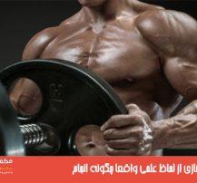 عضله سازی از لحاظ علمی واقعا چگونه انجام میشود؟