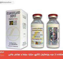 راهنمای استفاده از دوره وینسترول (نتایج، مزایا، دوزها و عوارض جانبی)
