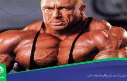 رتبه بندی قدرت آنابولیک و آندروژنیک استروئیدهای محبوب