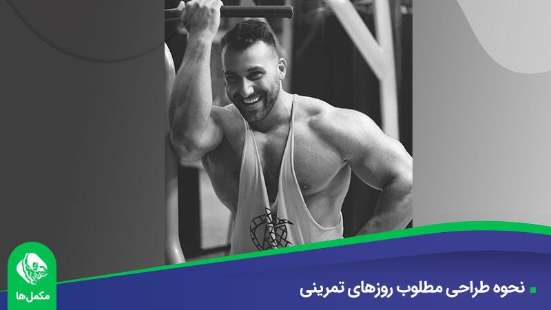 محمدرضا امیدی