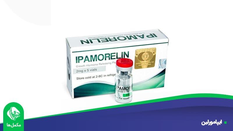 ایپامورلین