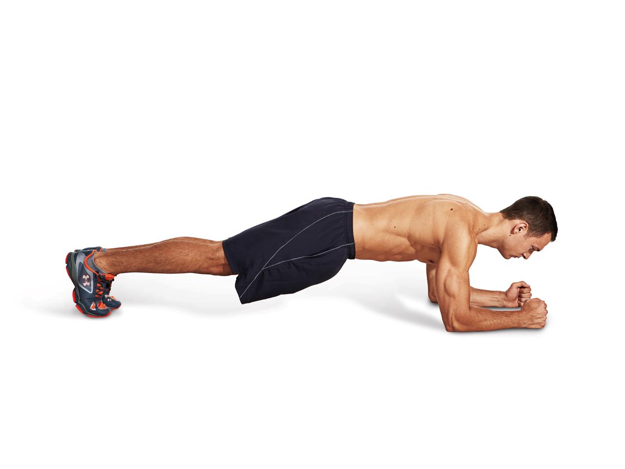 plank chest main