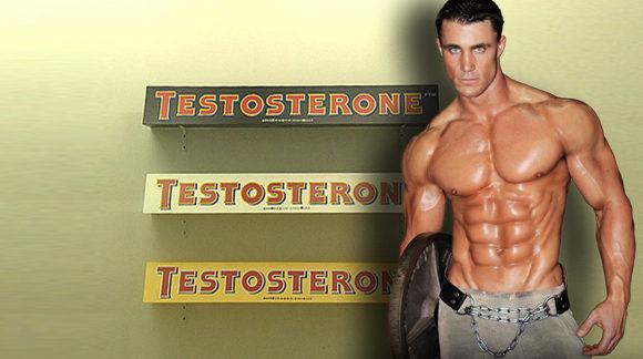افزایشطبیعی سطح تستوسترون