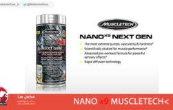 بررسی مکمل قبل از تمرین naNOX9® Next Gen از کمپانی MuscleTech