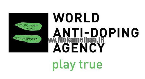 لیست نهایی داروهای ممنوعه سال 2015 اعلام شد,داروهای ممنوعه,داروهای دوپینگ,داروهای تغییر ژن,داروهای ممنوع برای بدنسازی,داروهای غیر مجاز,داروهای دوپینگی,آمپول دوپینگ
