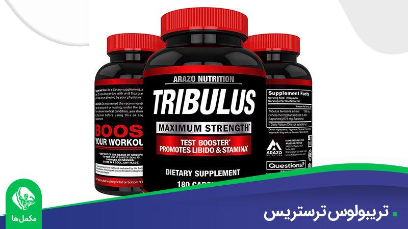 تریبولوس ترستریس