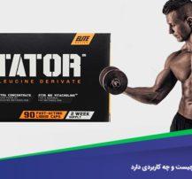 بتاتور (BetaTOR) چیست و چه کاربردی دارد