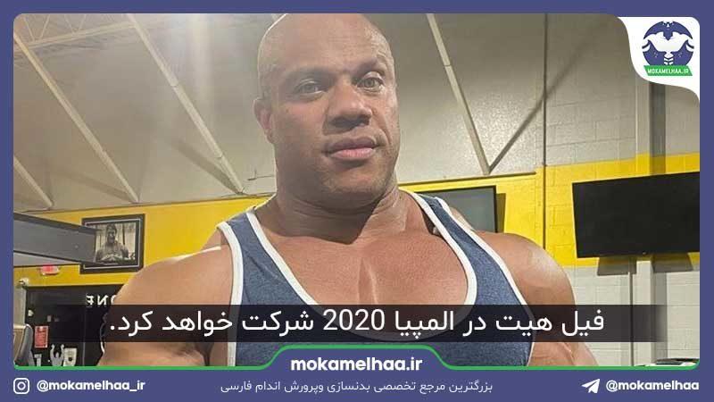 mo2025