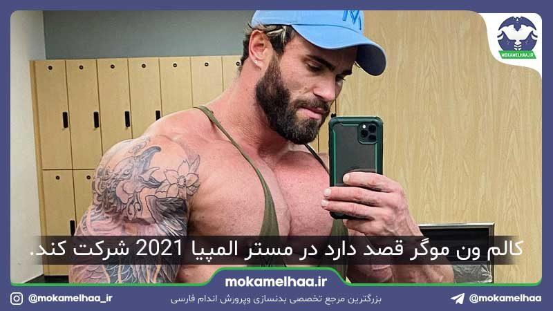 mo2125