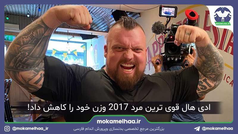 mo2142