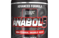 آنابول5|ANABOL5Uovdn ,خرید آنابول5|ANABOL5,قیمت آنابول5|ANABOL5,نحوی خرید آنابول5|ANABOL5,آنابول5|ANABOL5 اصل,دز مصرفی آنابول5|ANABOL5,پورو هورمون آنابول5|ANABOL5,پوروهورمون ناترکس,پرو هورمون آنابول5|ANABOL5,خرید آنلاین آنابول5|ANABOL5
