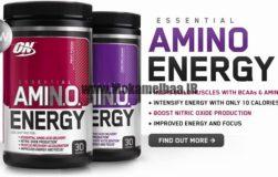 خرید آمینو انژی اپتیموم|Amino energy Optimum