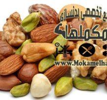 در ایام عید آجیل بخورید,خواص آجیل,آجیل در ورزش,آجیل برای بدنسازی,خواص و مضرات آجیل,آجیل در رژیم غذایی,لاغری,بدنسازی,پرورش اندام