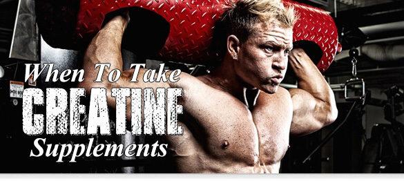when-to-take-creatine-supplements-header