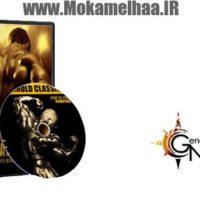 دانلود مستند زیبا و دیدنی مردان آهنین 2013